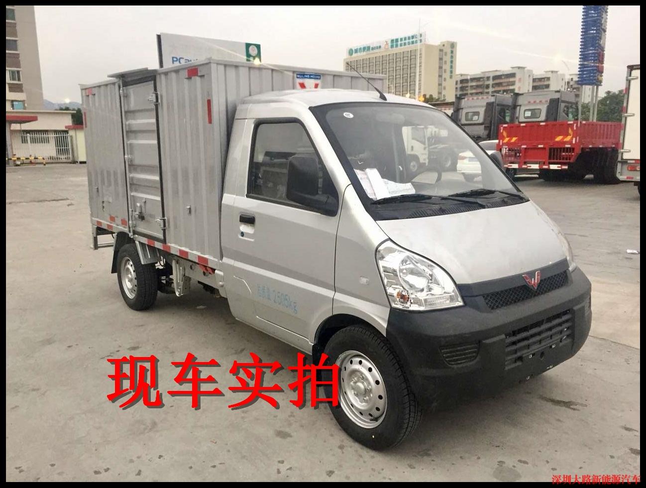 五菱新能源货车