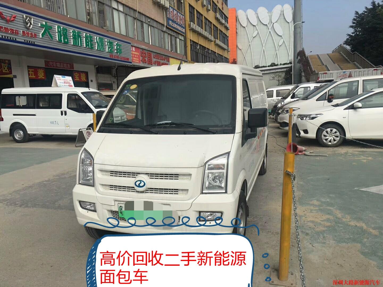 高价回收二手新能源车
