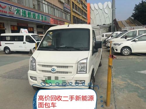 深圳专业二手新能源汽车回收出售